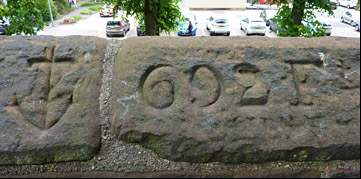 anchor inscription on city wall