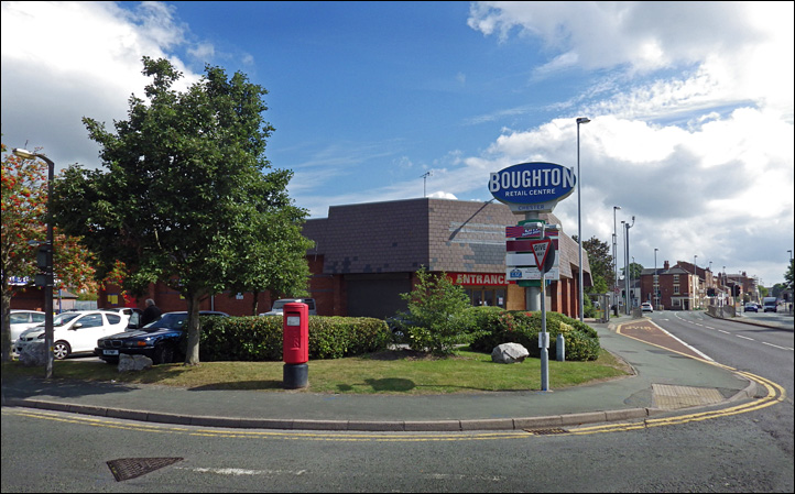 boughton retail park 2